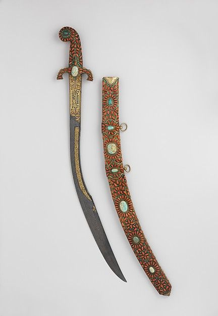 Kilij (18th Century Ottoman Weapon) (The Collection of Giovanni P. Morosini, Giulia, The Metropolitan Museum of Art, New York, USA)