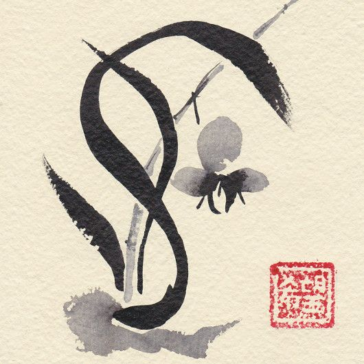 Artistic handmade card from Daniela Renčová: Orchid. Ink wash painting.