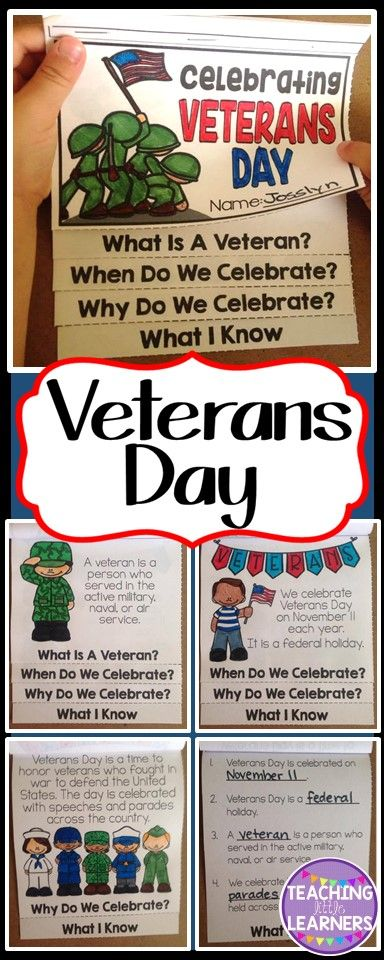 Veterans Day flip book! This is a great way to discuss Veterans Day with your students. It is perfect for them to take home and retell what they learned.