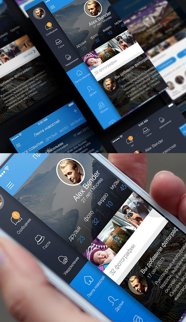 Social App UI on Behance