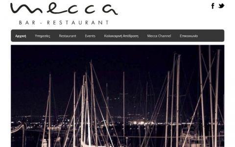 Σχεδιασμός & Κατασκευή εταιρικής ιστοσελίδας για το Mecca Bar Restaurant.