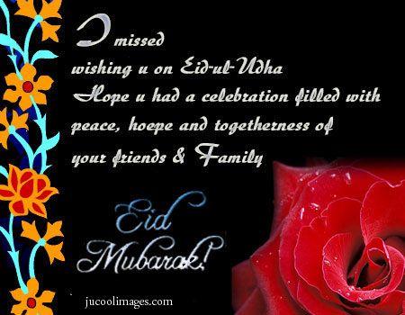 صور تهنئة بعيد الأضحي باللغة الإنجليزية Eid Celebrities Peace
