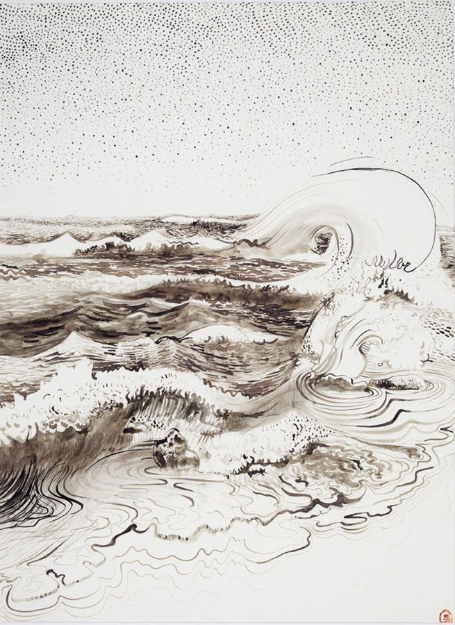 Brett Whiteley (Australian, 1939-1992), The Wave, 1973. Ink and wash on paper, 74 x 55 cm.