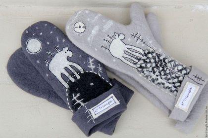 """Варежки, митенки, перчатки ручной работы. Валяные варежки """"А снег идет.."""". Ольга Кузьмина КоТреугольник. Ярмарка Мастеров."""