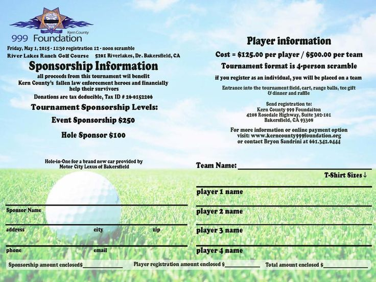 Registration form for the quot inaugural quot golf golf tournament registration form for the quot inaugural quot golf maxwellsz
