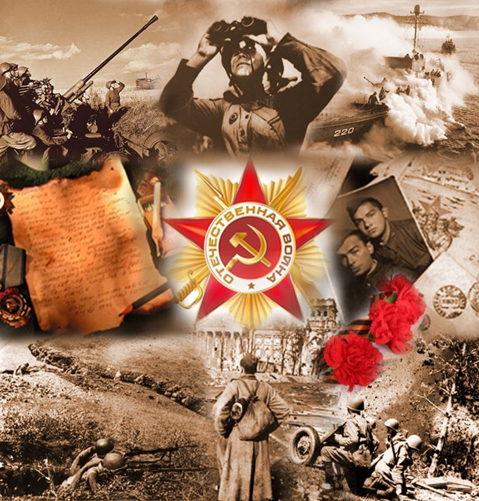 Картинка к презентации о войне