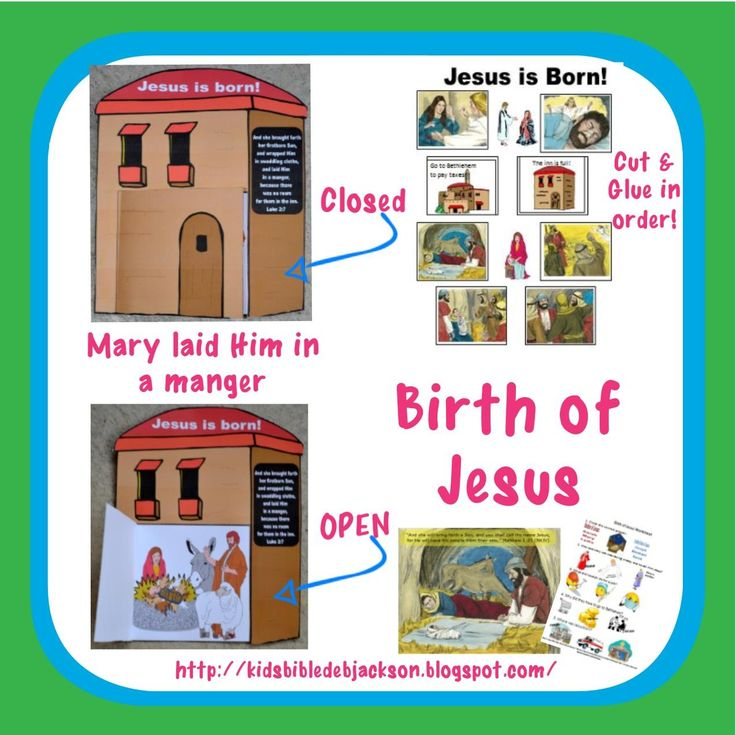 Printable for kids of stable with door that opens and closes. Bible Fun For Kids: Birth of Jesus