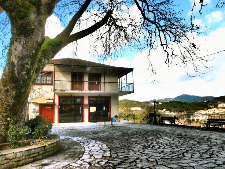 History & Folklore Museum of Tzoumerka\ Ιστορικό & Λαογραφικό Μουσείο Τζουμέρκων