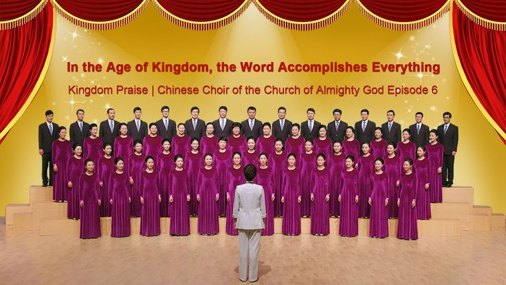 """God's Love 