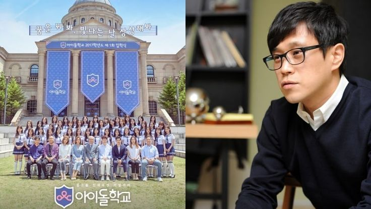 """Pledis Entertainment CEO Han Sung Soo To Become Producer For """"Idol School"""" Debut Group   Soompi"""