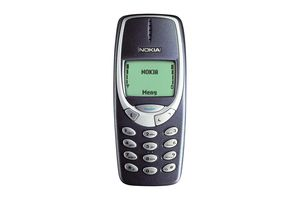 There will never be another Nokia smartphone.