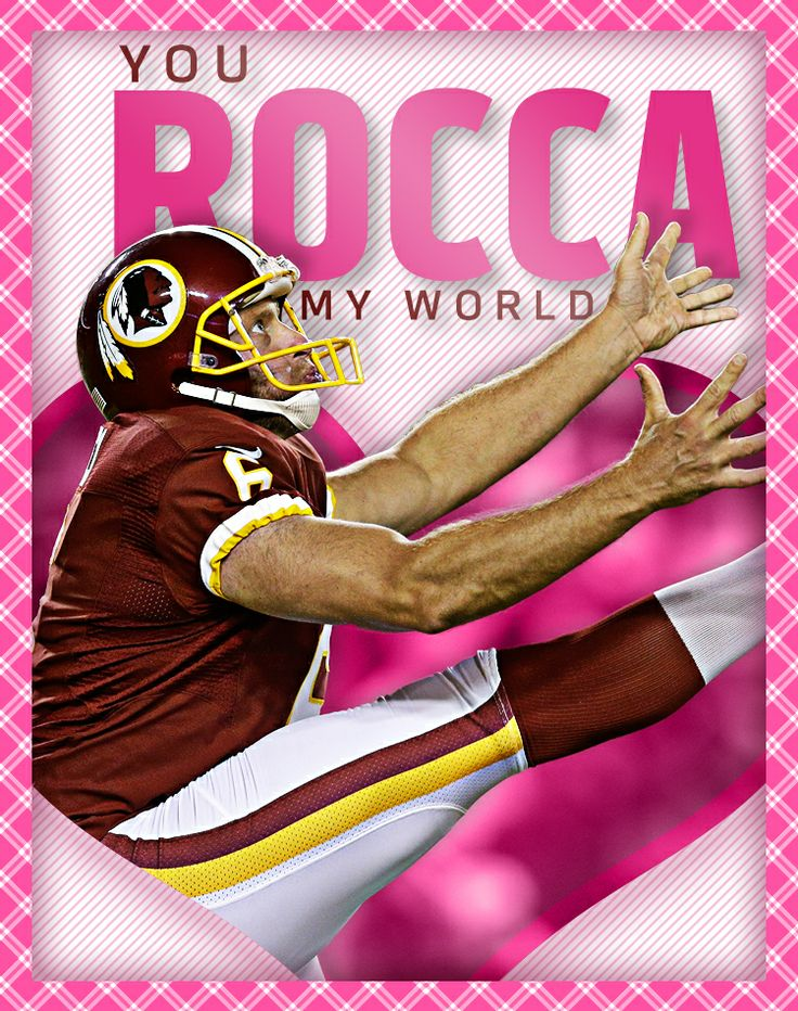 Valentine, you Rocca my world!