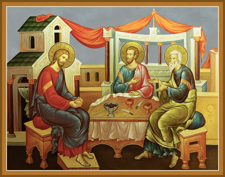 The Supper at Emmaus - Damascene Gallery Icon and Church Supply