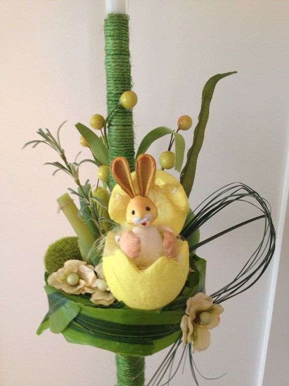 Bunny in egg, 2013 on Etsy, $25.00