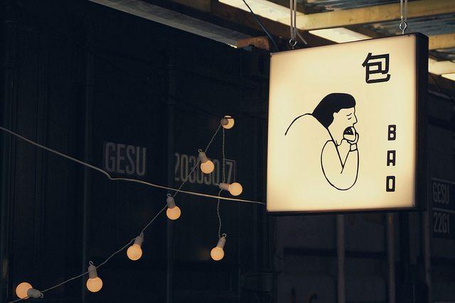 Bao Bar London