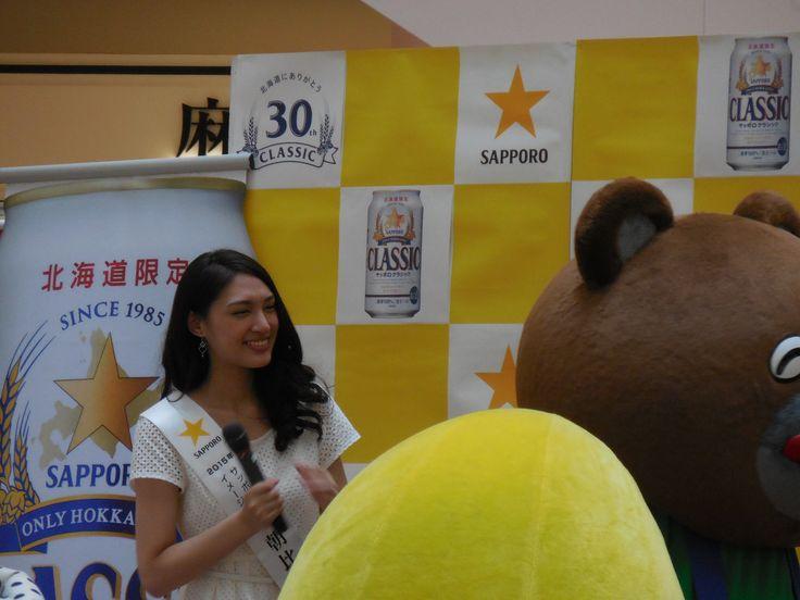 2015年サッポロビールイメージガール 朝比奈恵美