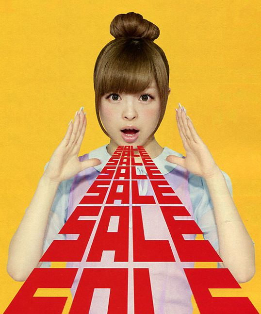 Kyary Pamyu Pamyu (Japanese singer). Announcement of Tower Records 2013 Summer Sale.