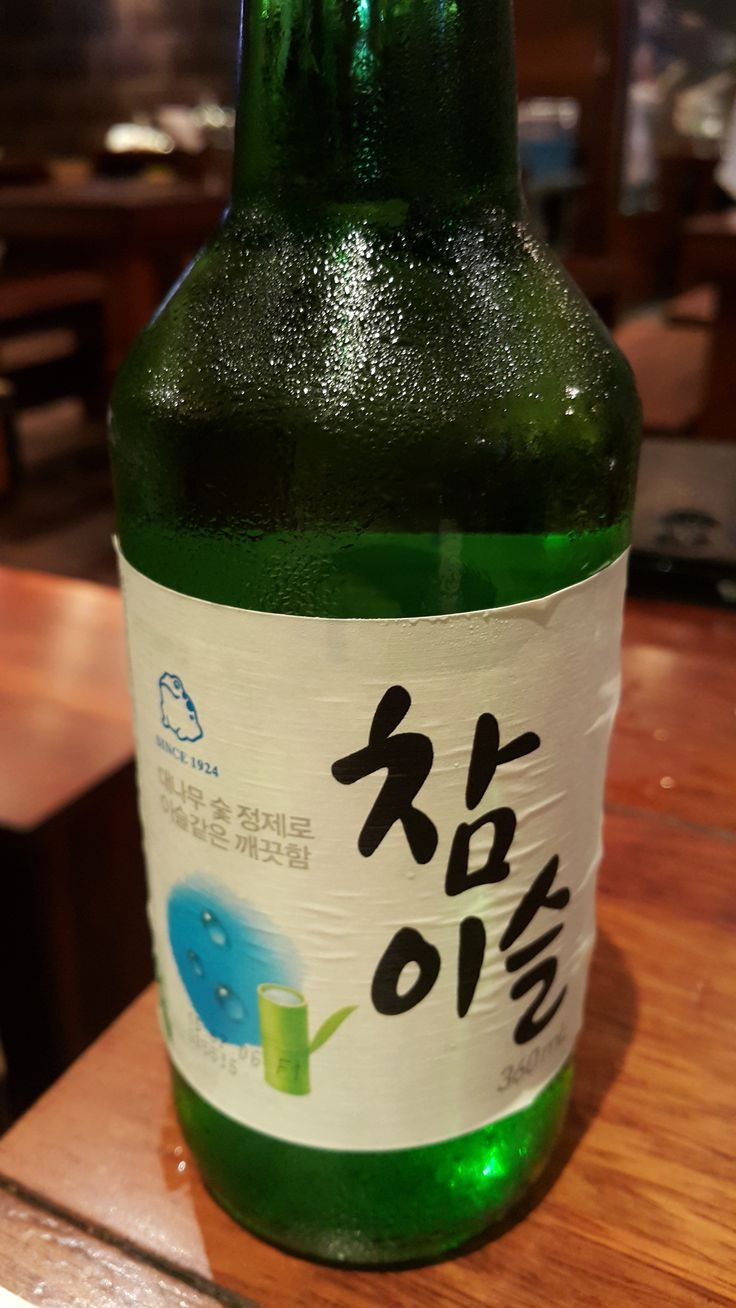 A chilled bottle of Chamisul soju is goes great with #samgyupsal! #Korean #Chamisul #Soju.