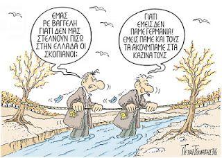 Πολιτική γελoιογραφία: Σκόπια