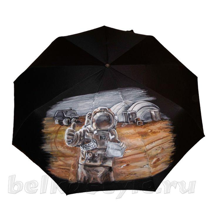 Зонт Марсианин купить в Санкт-Петербурге #зонт #зонтик #umbrella #parasol #design #спб #россия #роспись #хендмейд #handmade #рисунок #drawing #draw #style #styling #складной #дизайнерский #заказ #крутой #черный #дождь #прикольный #подарок