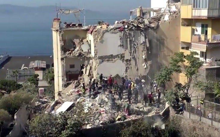 Κατέρρευσε τετραώροφη πολυκατοικία στη Νάπολη