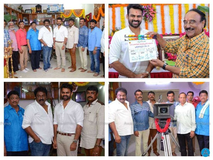 Sai Dharam Tej-Vinayak Movie Opening Photos