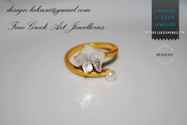 Lakasa e-shop | Jewelry Flower Ring Sterling Silver 925 Gold plated with Freshwater Pearl Handmade Jewelry FREE Shipping Worldwide!! Χειροποιητο Δαχτυλιδι Ασημι 925 Επιχρυσωμενο Σχεδιο Λουλουδι με Μαργαριταρι Ελληνικο Χειροποιητο Κοσμημα
