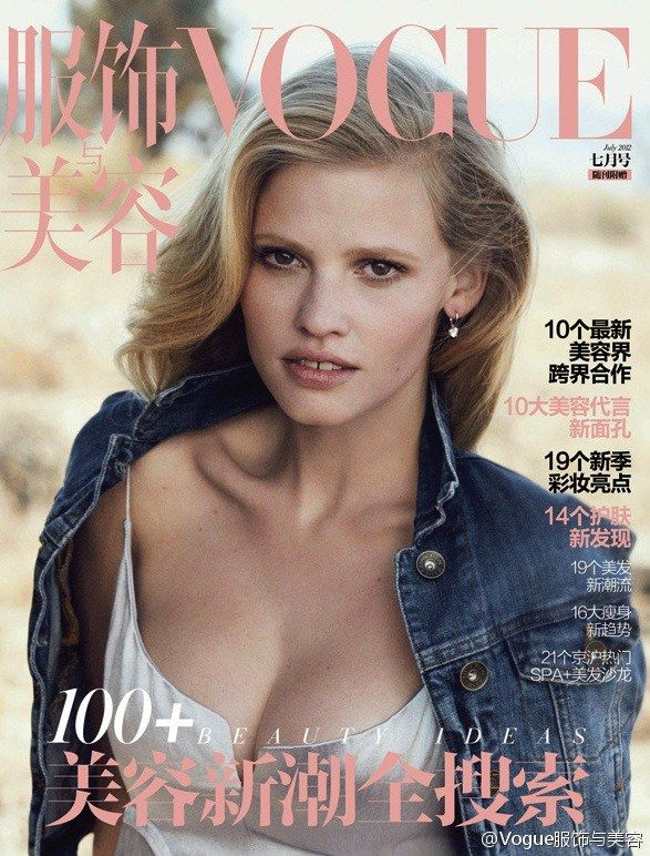 Lara Stone Covers Vogue Chinas July Beauty Supplement, Lensed by Peter Lindbergh