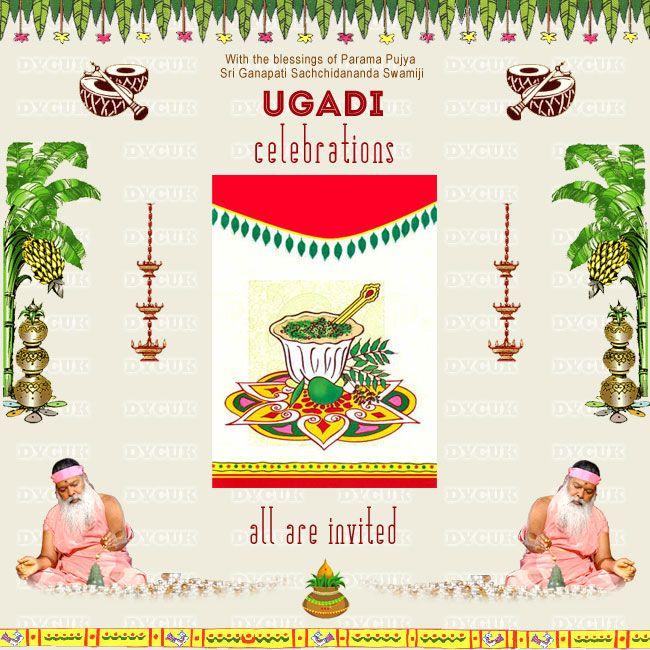 Ugadi - Vijaya nama samvatsara telugu new year celebrations - DYCUK