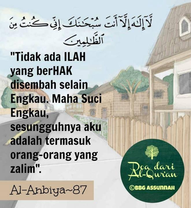 Al Anbiya 87