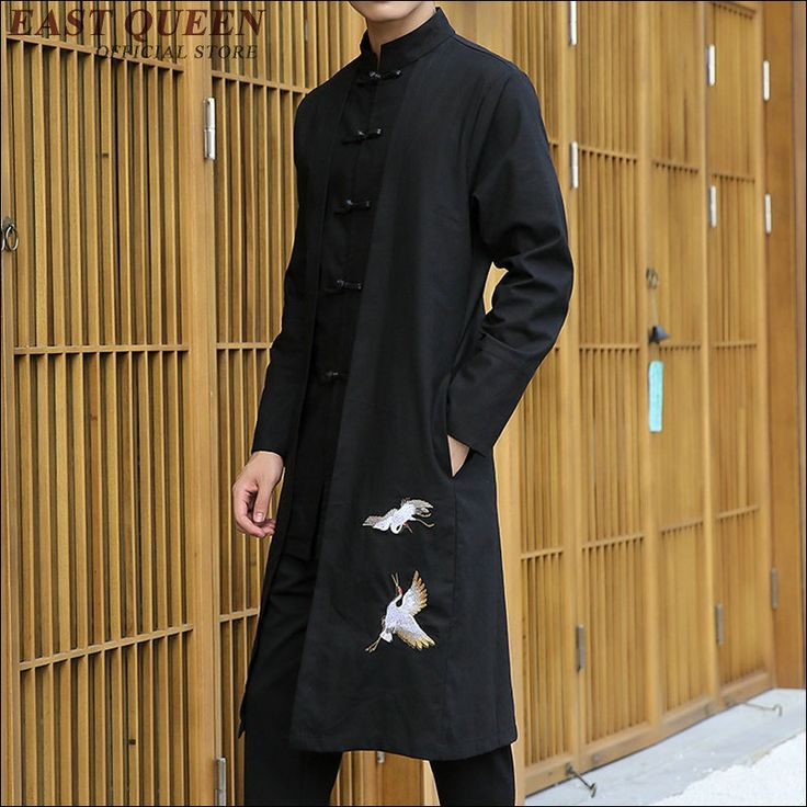 Chinese clothing traditional for men