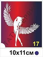 Ангелы и демоны № 17 | Трафареты для тату 17