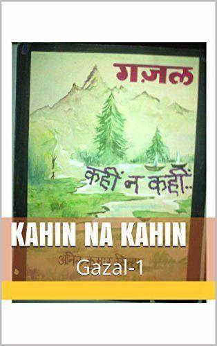 Kahin na kahin: Gazal-1 by Anil Kumar Sinha, http://www.amazon.com/dp/B00YBFKVVI/ref=cm_sw_r_pi_dp_Oo8zvb12ZJ0JW
