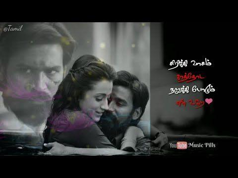 Tamil whatsapp status Songs - YouTube | Love status ...
