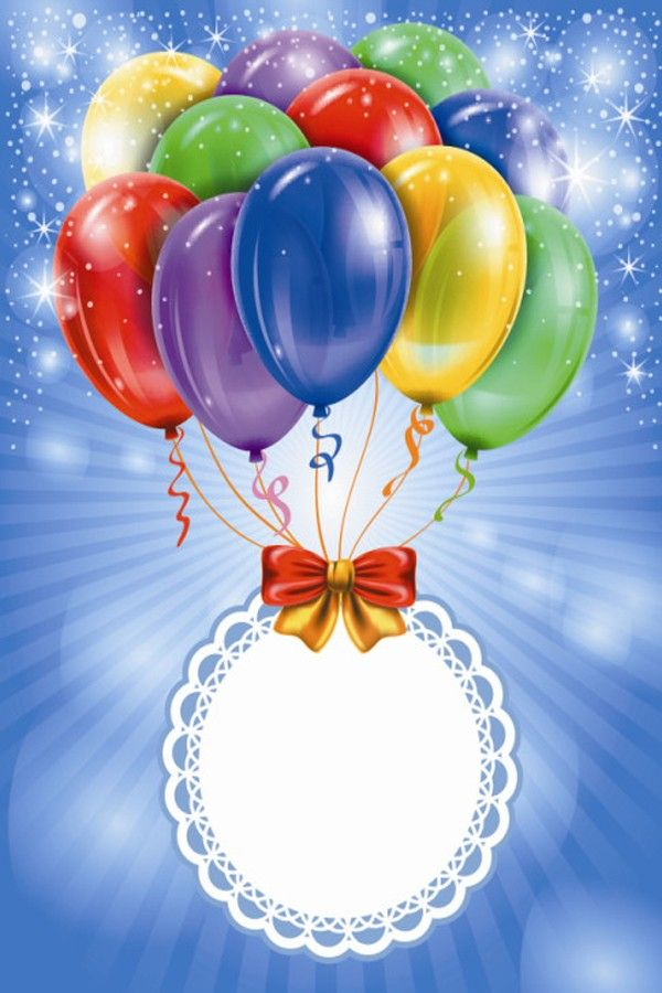 nice  happy birthday wishes kids hd Colorful Birthday Cards with Balloons Amazing Photos
