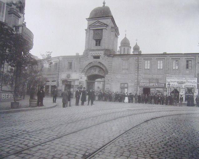 Hanul Zlătari înainte de demolare