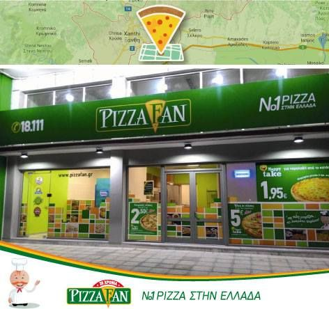 Γίνε τώρα μέλος της μεγαλύτερης αλυσίδας pizza delivery στην Ελλάδα με το εν λειτουργία πετυχημένο κατάστημα της PIZZA FAN στην Ξάνθη!