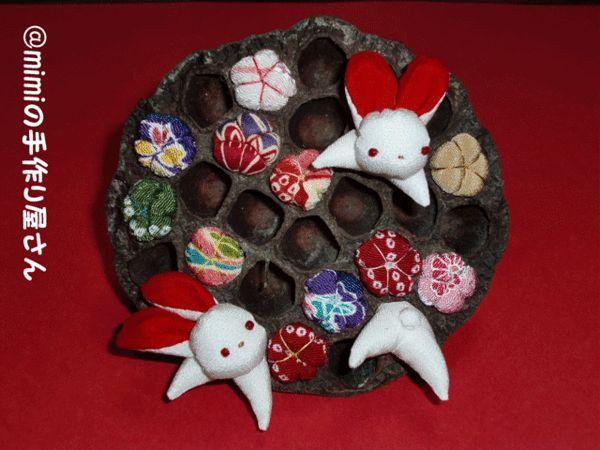 蓮の実「花托」に、 ちりめんや和布で細工をして飾るものの作り方を 花、体、頭と分...
