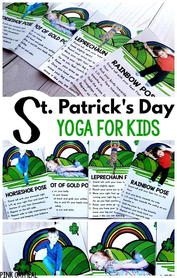 St. Patrick's Day Gross Motor Activity.  St. Patrick's Day Kids Yoga is a must activity for St. Patrick's Day!  Perfect for a St. Patrick's Day Classroom Activity, at home, physical education or to use for a St. Patrick's Day Unit!  Fun for St. Patrick's Day Preschool as well! #stpatricksday  #preschool