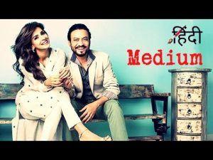Hindi Medium Hindi Movie Watch Online Free Download. Pakistani actress Saba Qamar Latest Bollywood Movie Hindi Medium 2017 Watch Online on Dailymotion Youtube DVDRip 720P