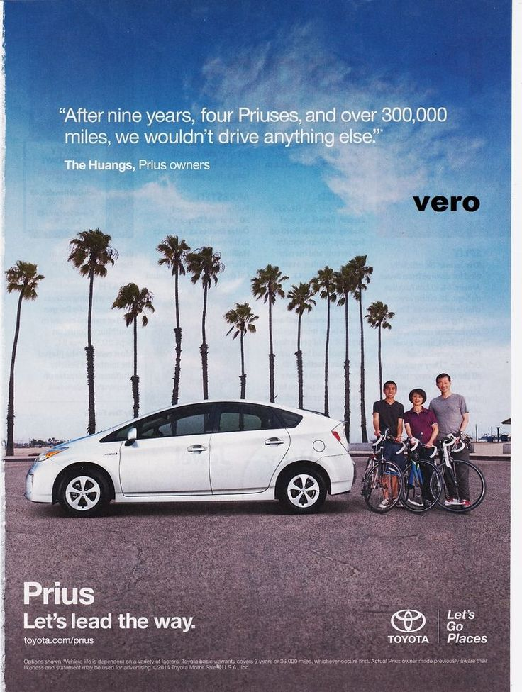 TOYOTA PRIUS 2014 magazine ad print art poster page clipping car ...