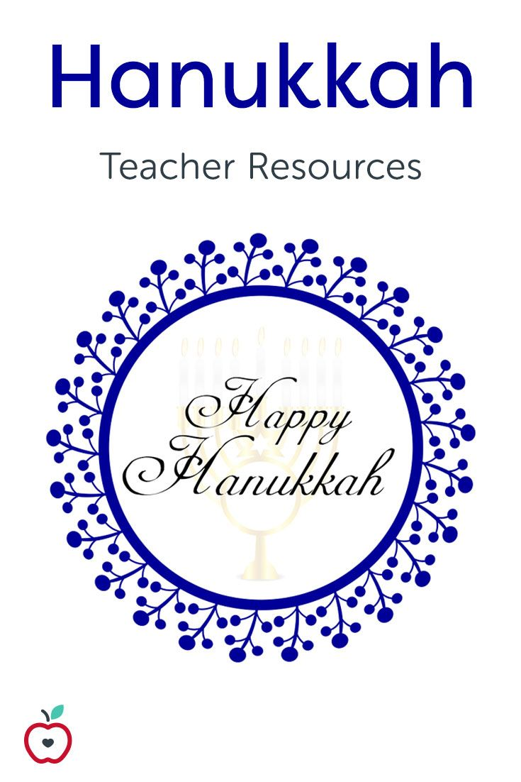 "Hanukkah, the ""Festival of Lights,"" starts on the 25th day of the Jewish calendar month of Kislev and lasts for eight days and nights. Explore the rich traditions and history of Hanukkah, with our lessons, printables, activities, and resources. Your students will enjoy learning the meaning behind the holiday, creating their own dreidels, singing Israeli children's songs, writing holiday poems, taking Hanukkah-themed quizzes, and much more!"