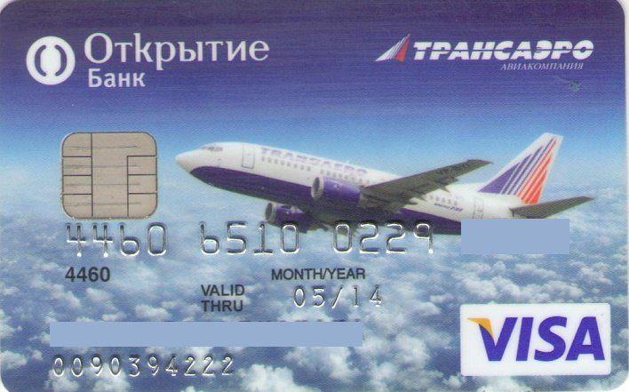 Transaero (Otkritie Bank, Russia) Col:RU-VI-0308-2a