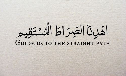 Guide us to the straight path #Islam #AboutIslam