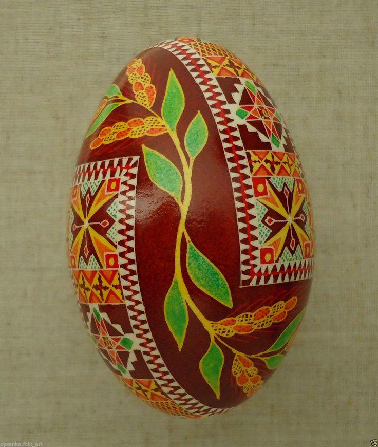 GOOSE Ukrainian Pysanka Easter Egg Pysanky   eBay