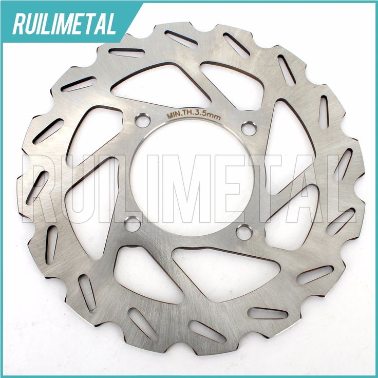 53.96$  Buy now - Front Brake Disc Rotor for CAN AM Outlander 500 Max STD XT 4x4 07 08 09 10 11 12 ATV QUAD  #buyonline