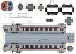 Image result for бумажные модели
