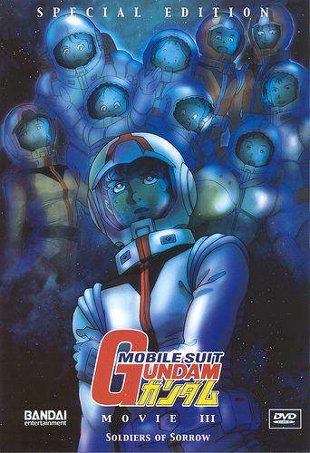 Gundam Movie - Google 検索