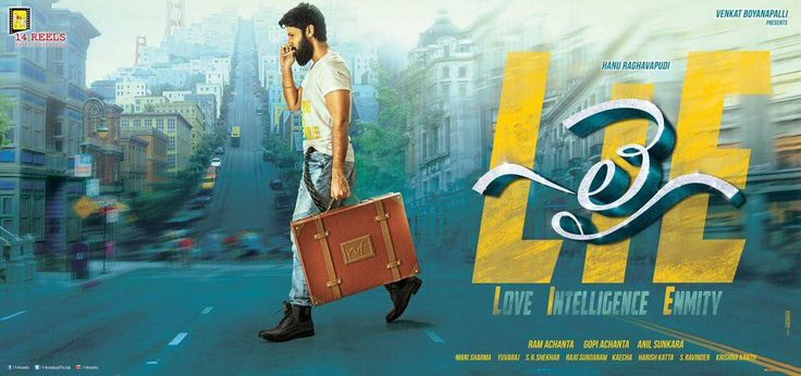 Download LIE 2017 Torrent Movie full HD 720P free from Telugu Torrent Movies Download Latest Telugu Film LIE2017 Torrent Movie Download. LIE 2017 Telugu Torrent Movie can be watched online or download on your PC, Android Phone, smart phone and all other media connected devices. 143torrent.com furnish you HD 2017 Tollywood Torrent Movies free of ...