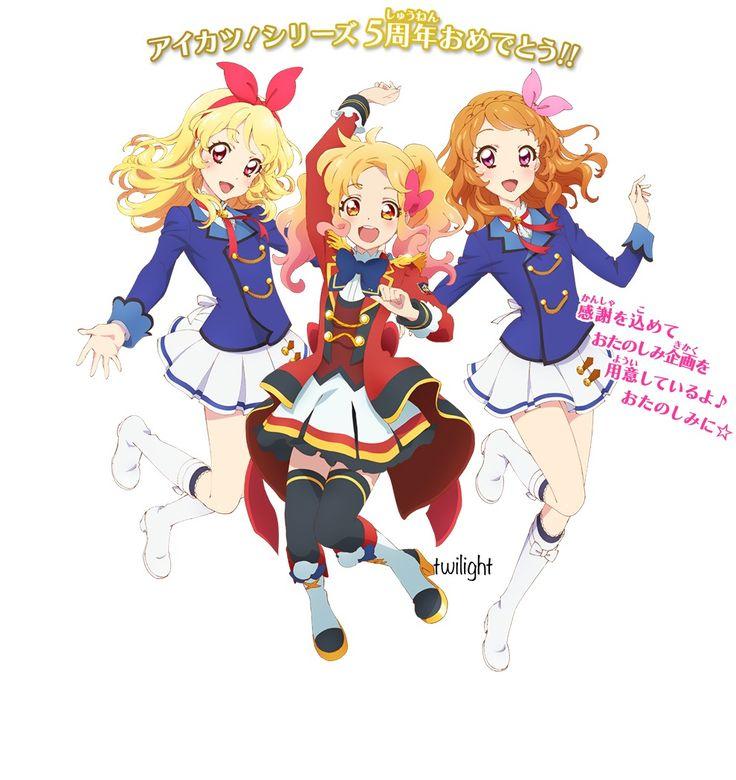Aikatsu! X Aikatsu Stars! Ichigo, Yume & Akari